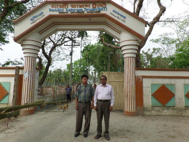 গান্ধী আশ্রম নোয়াখালী